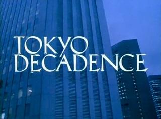 トパーズ/TOKYO DECADENCE