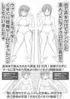 ぱっけ01のコピー