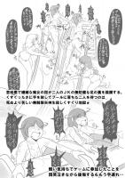 結合ぱっけ02のコピー