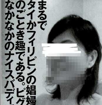 20190725061213.png