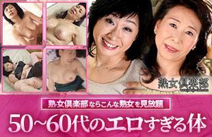 滝沢陽子 小谷雅恵