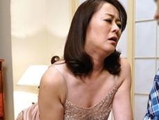 高齢人妻熟女動画 あっふ〜ん :息子のデカチンをいつまでも欲しがっちゃう四十路母 栗野葉子