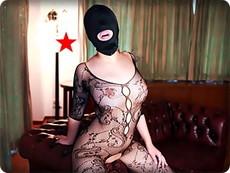 【無修正・中出し】激ハメ生チ●ポに爆乳揺らしイキまくる性欲処理マゾマスク