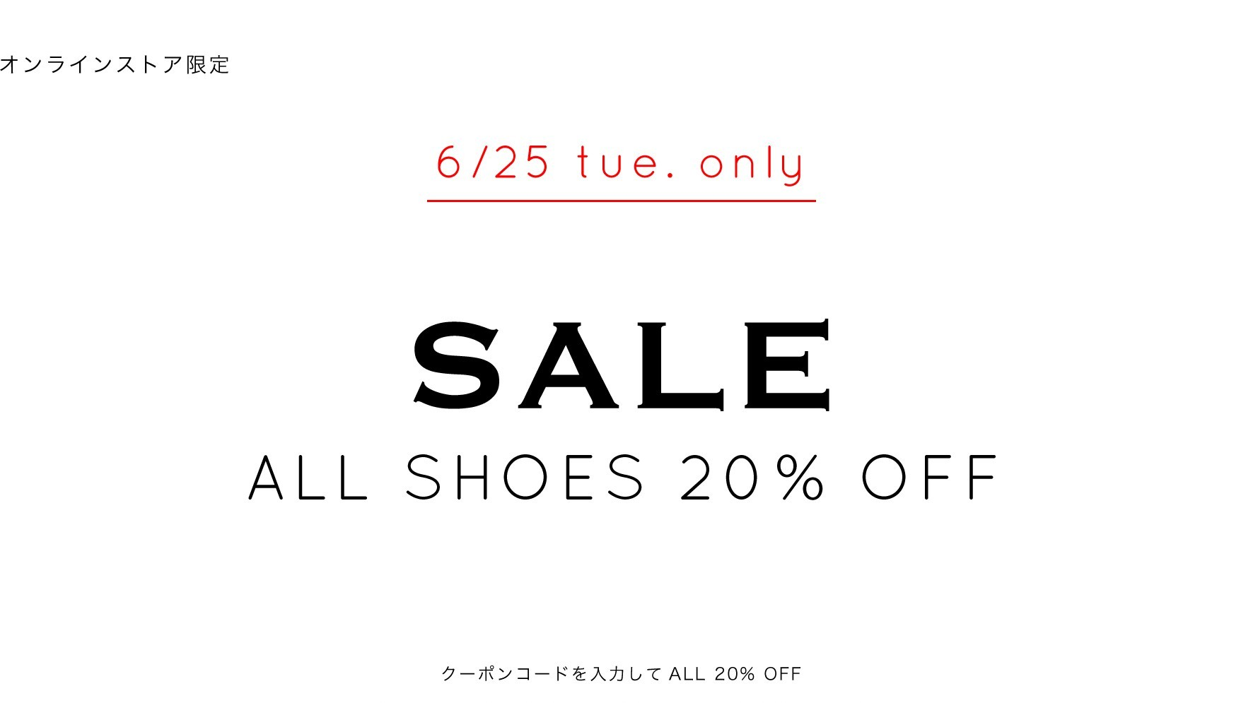 weekendershop_sale_ad_shoes.jpg