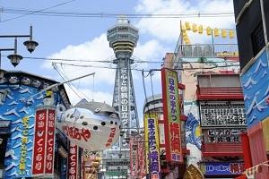 大阪といえば?