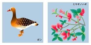 宮城県の鳥と花