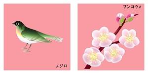 大分県の鳥と花
