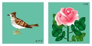 茨城県の鳥と花