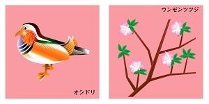 長崎県の鳥と花
