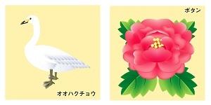 島根県の鳥と花