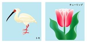 新潟県の鳥と花