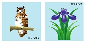 愛知県の鳥と花