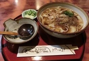 愛知県の有名なもの4