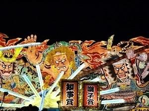 青森県の有名なもの1
