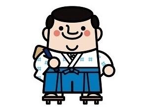 愛媛県の有名なもの4