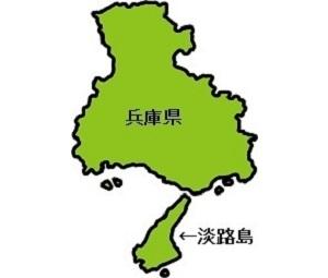 兵庫県の有名なもの5