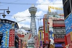 大阪の有名なもの3
