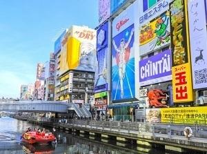 大阪の有名なもの6