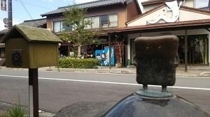 鳥取県の有名なもの3