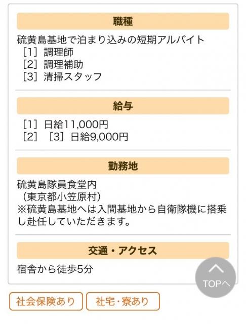 GBjz8Xo.jpg
