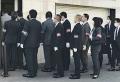「福島連合」事務所を捜索