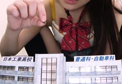 【フェチ】デカいJKの復讐クラッシュ!!2