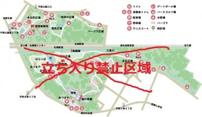 (jp)Hiraoka-Park-Map(1)