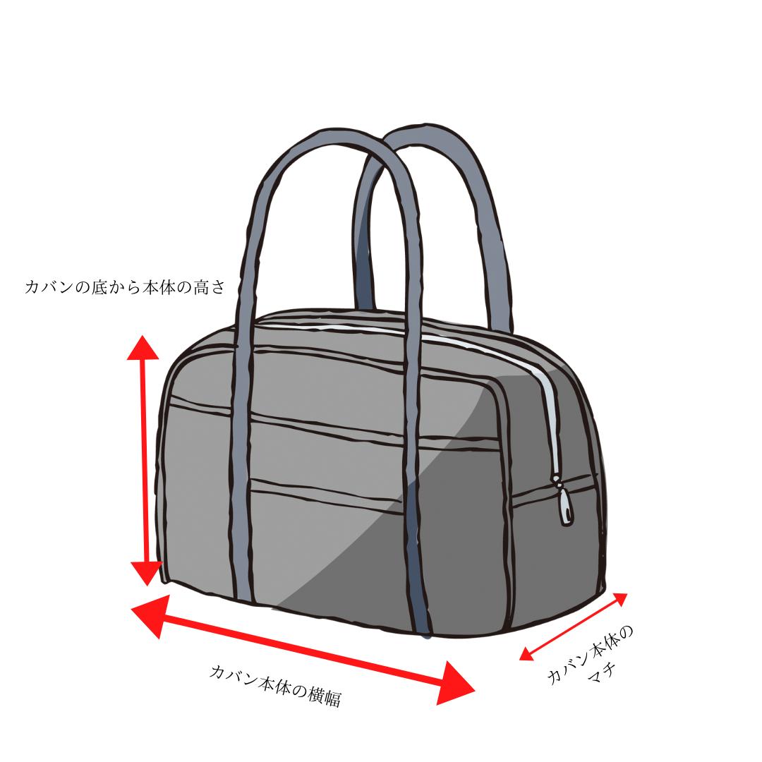 普段使いにちょうどイイ!カッコ可愛いバッグ10選!
