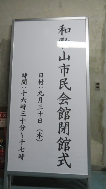 2019 5 23 足立美術館