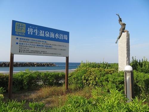 2019 5 23 鳥取県 皆生海岸