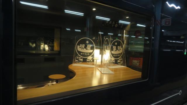 2019 6 9 湖水地方・ビアトリクス・ポター世界館