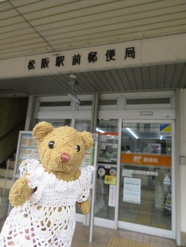 2019 7 26 松阪駅前郵便局