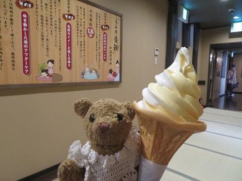 2019 9 17 かつらぎ温泉 八風の湯&ベァー