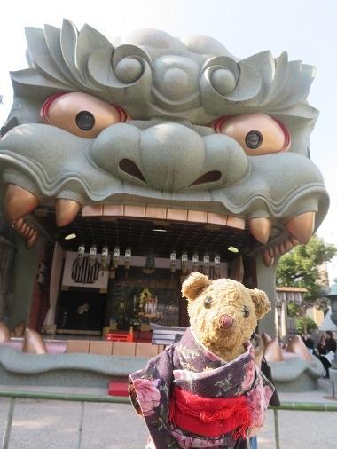 2020 1 3 難波八阪神社&ベァー
