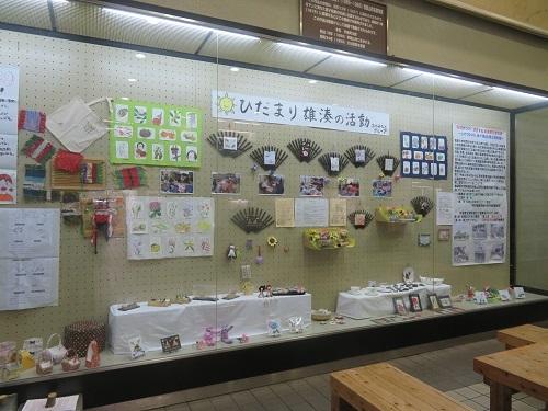 2018 10 22 緑花センター&べぁー