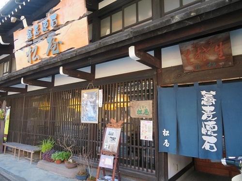 2018 11 27 日本一木彫りの里 井波