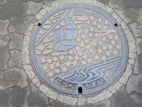 019 1 27 ゆく年くる年ミステリーツアー ○○温泉