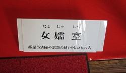 2019 2 7 沼津御用邸記念公園
