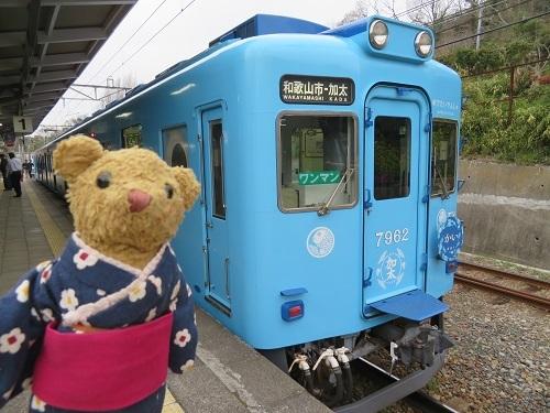 2019 3 3 加太ひな流し めでたい電車&べぁー