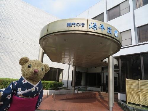 2019 3 12 源平荘さん&べぁー
