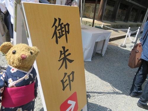 2019 4 7 国立公園 吉野山&べぁー